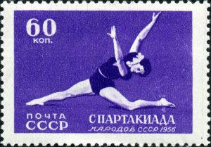 1956 USSR stamp showing gymnast