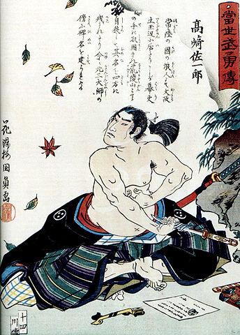 Ukiyo-e woodblock print of warrior about to perform seppuku